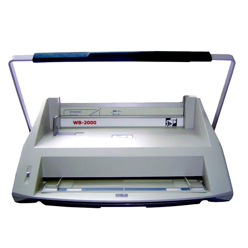 VeloBind Bindesystem GBC S1 WB 2000